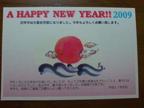 20090101022148.jpg